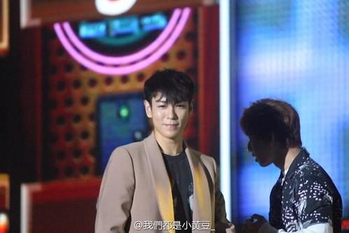 BIGBANG Chongqing FM Day 3 2016-07-02 (219)