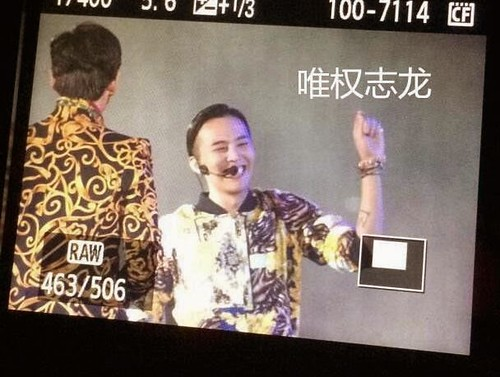 BIGBANG-YGFamilyCon-Shanghai-20140830(68)
