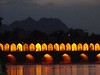 Bridges Esfahan Iran
