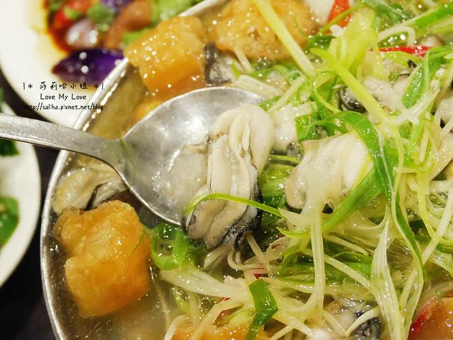 新店大坪林美食餐廳上川館熱炒合菜 (12)