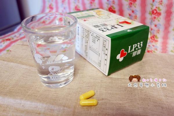 LP33益生菌 (15).JPG