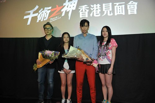 TOP-HongKong-StarCinema-20140928_2