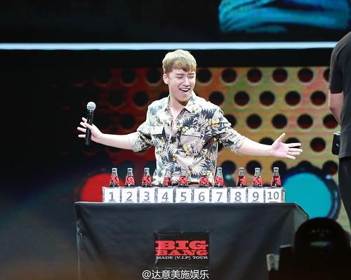 BIGBANG FM Guangzhou Day 2 2016-07-08 (133)