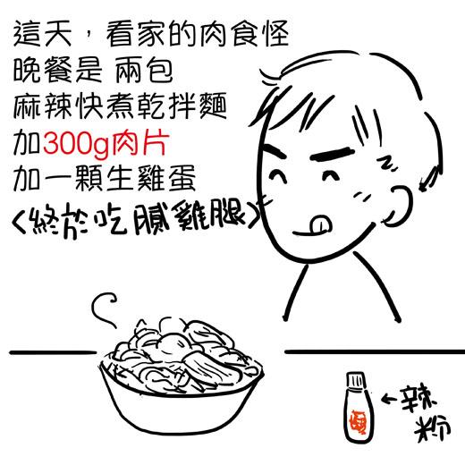 20160610wei