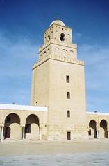 Grande Mesquita de Cairuão
