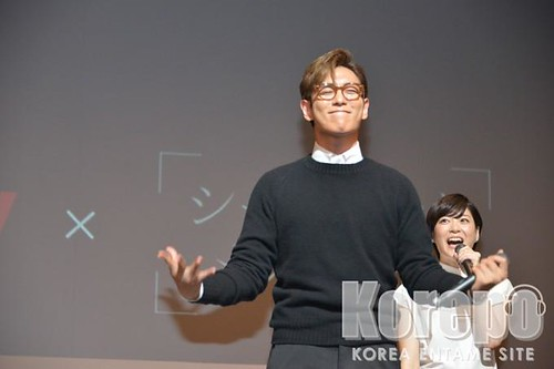 TOP - Secret Message Tokyo Première - 02nov2015 - Korepo - 20