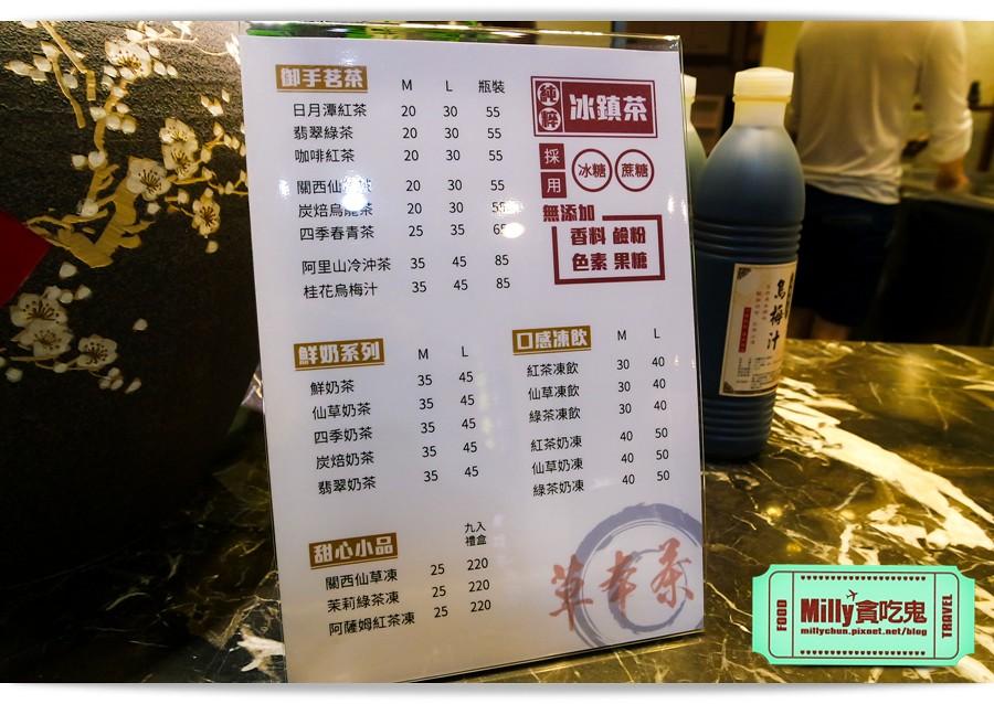台南香煎虱目魚腸0015