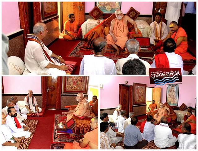 Sri Jagatguru Sankaracharya to visit Sri Jagannath on occasion of SnanaPurnima & Rathyatra