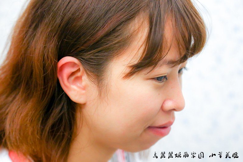 台北美睫,接睫毛,頭髮︱美睫︱鞋包 @陳小可的吃喝玩樂
