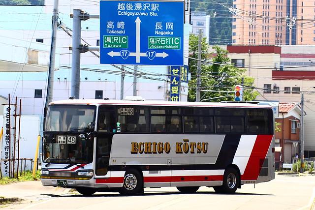 48号車 長岡200か53