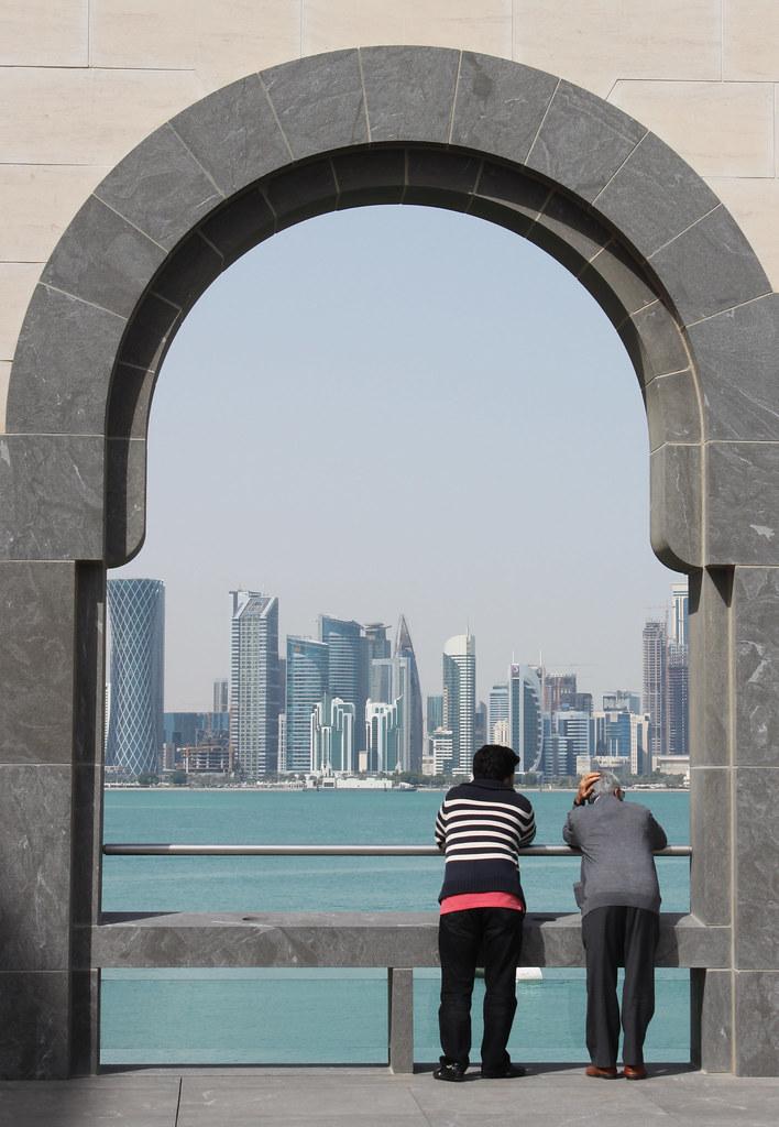 Udsigt over Doha Skyline fra Museum of Islamic art