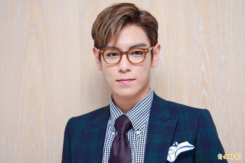 TOP Press Conference Taiwan The Secret Message 2015-11-06 自由时报 (6)