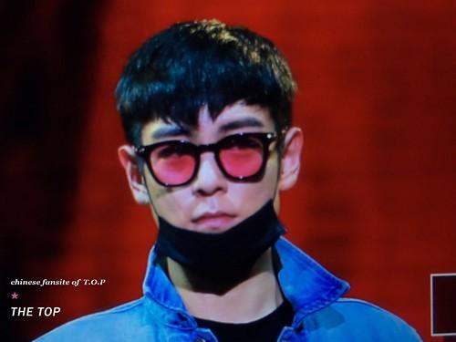 BIGBANG FM Guangzhou Day 3 2016-07-09 (238)