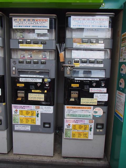 京都車站的CITY BUS CARD販售機
