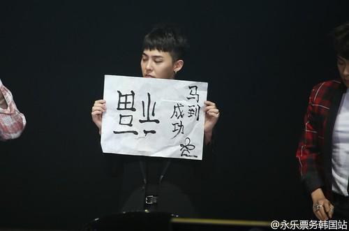 BIGBANG VIP Event Beijing 2016-01-01 永乐票务韩国站 (2)