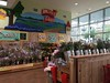 Trader Joe's at Seaholm: JOEtanical Gardens by escriteur