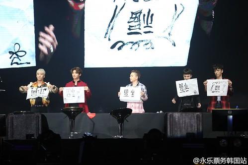 BIGBANG VIP Event Beijing 2016-01-01 永乐票务韩国站 (6)