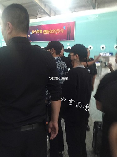 Big Bang - Dalian Airport - 26jun2016 - seungri1314 - 02