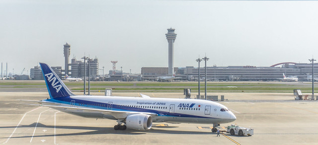 All Nippon Airways (ANA) - Haneda Airport