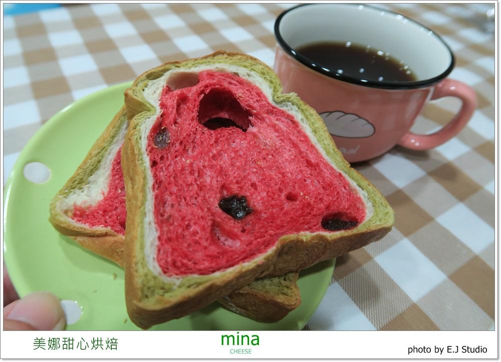 [美食] minacheese 美娜甜心 夏天到了!! 快來吃西瓜吐司!!!