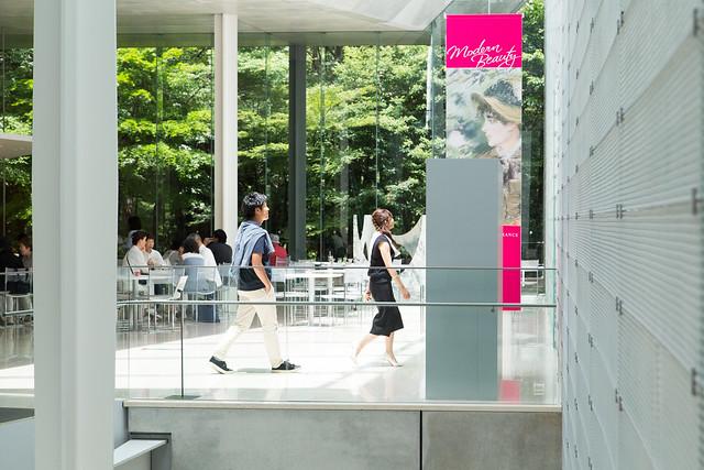 ポーラ美術館 ModernBeauty展 香水づくり体験 取材