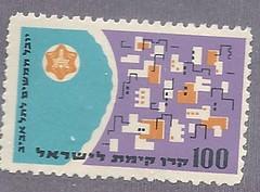 117409571318 Tel Aviv Stamp Housing Jewish
