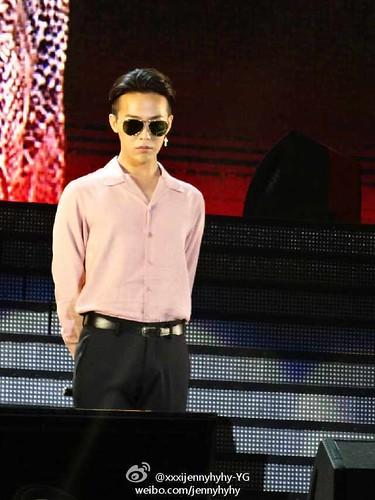 GDYBRI_guangzhou_VIPGathering_31stMay_2014 (20)