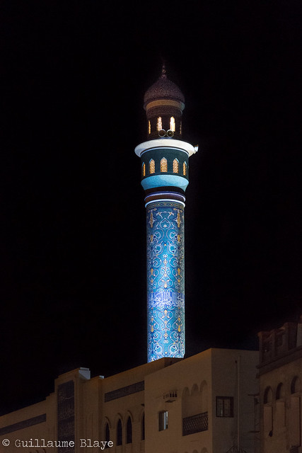 Mutrah Mosque