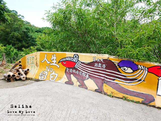 新竹一日遊景點軟橋彩繪藝術村 (11)