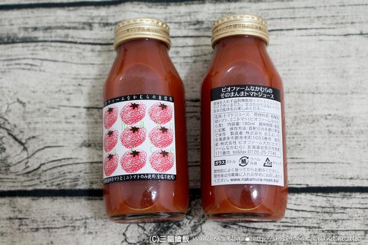 番茄汁(boulangerie coron)