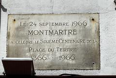Photo of White plaque № 39491