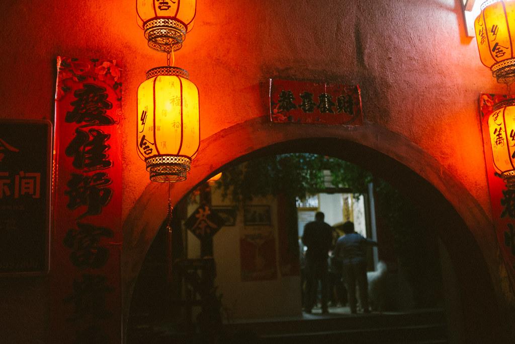 anhui, china-028
