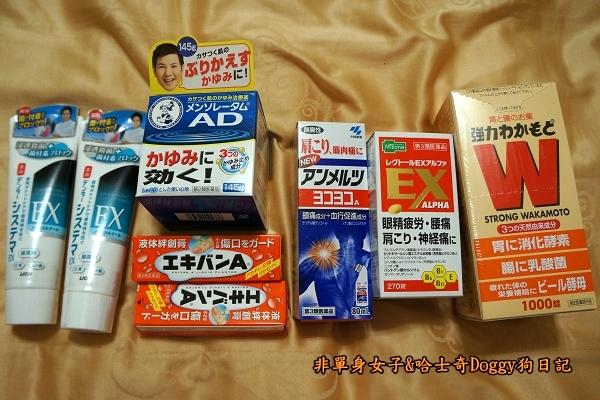 日本必買藥粧05