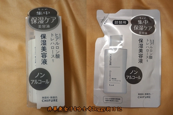 日本必買藥粧10