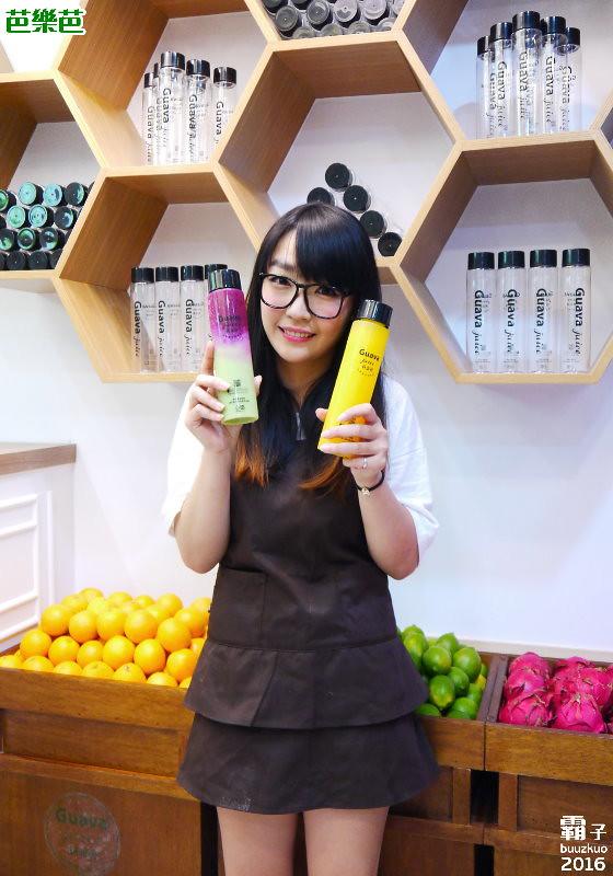 28118033833 48433df7b7 b - 【熱血採訪】 芭樂芭繽紛飲料,一中街也有超人氣的彩虹果汁~