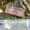 Glyph brick