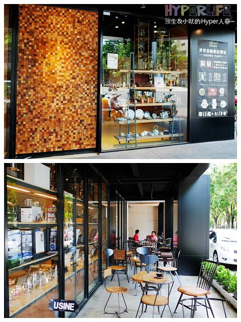 歐客佬咖啡太原店 (2)