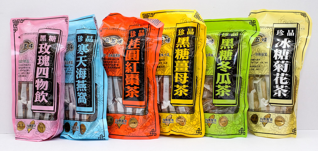 Taiwan Tea Cubes: Different flavours