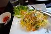 Cambodia 2015, Cambodian Eats, fresh papaya and nut salad