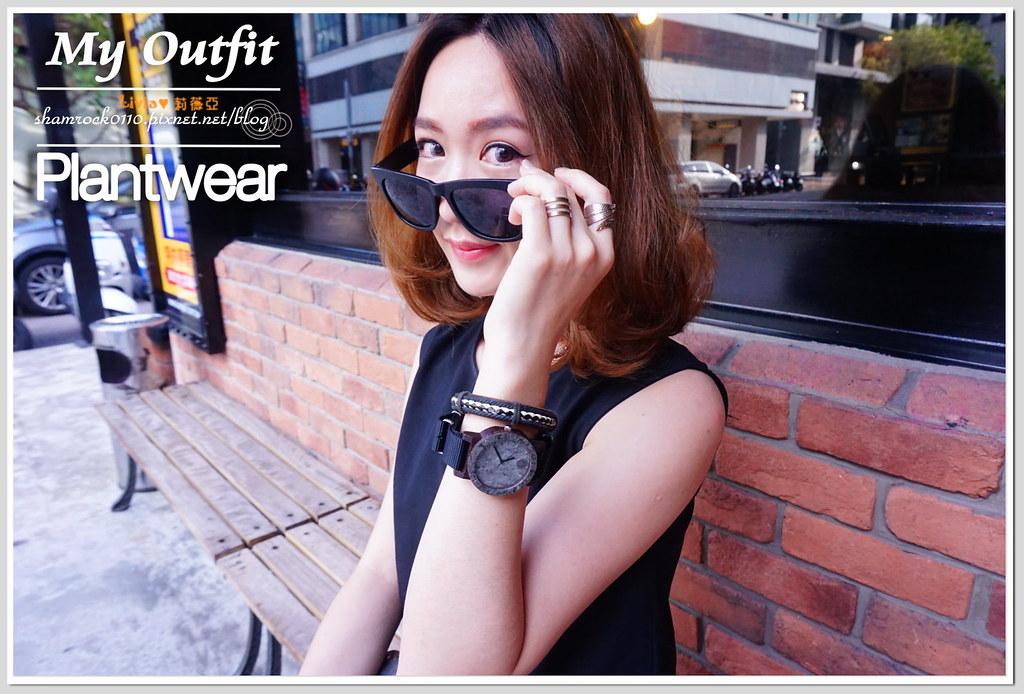 Plantwear木錶 - 23