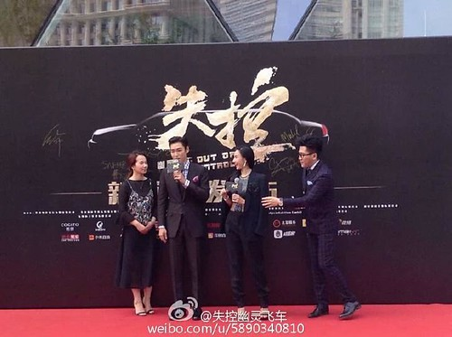 TOP Press Conference OUT OF CONTROL Shanghai 2016-06-14 (64)