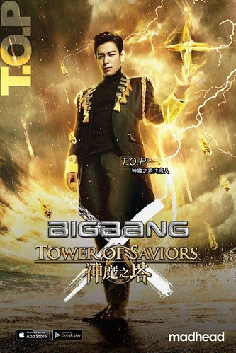 BIGBANG-tower-of-saviors-2014 (4)
