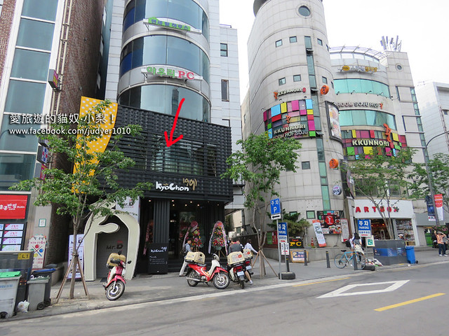 橋村炸雞 -新村店1
