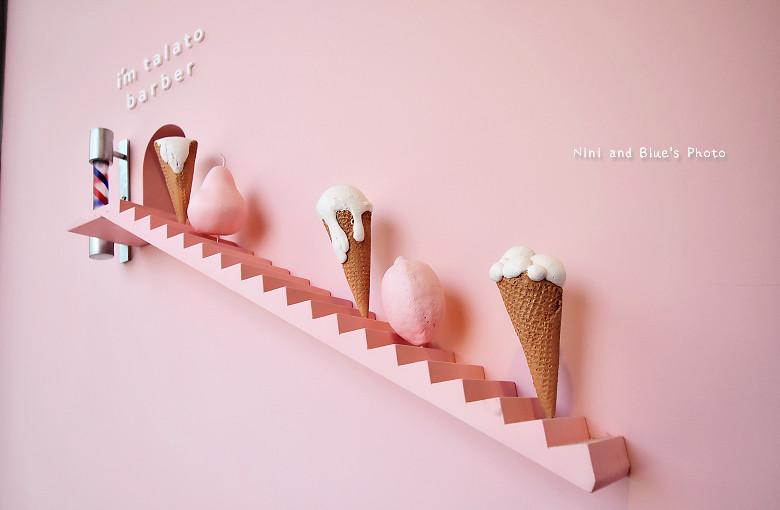台中冰淇淋塔拉朵i'm talato草悟勤美24