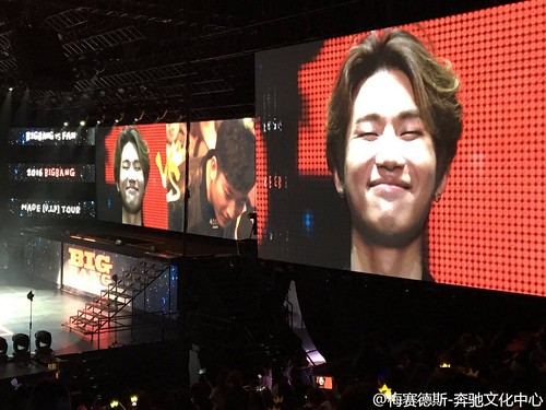 BIGBANG Fan Meeting Shanghai Event 1 2016-03-11 (3)