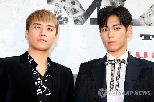 BIGBANG Premiere Seoul 2016-06-28 Press (62)