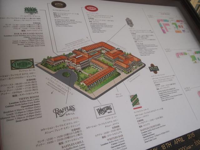 P4189273 RAFFFLES HOTEL(ラッフルズ・ホテル) シンガポール
