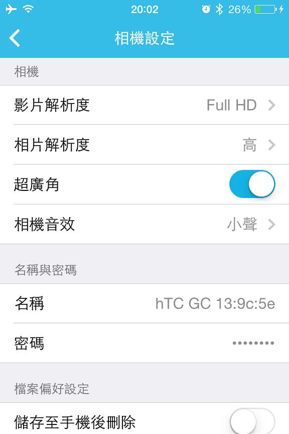 HTC RE (9)