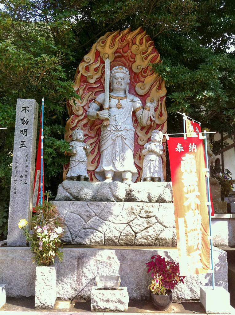 宝山寺の不動明王