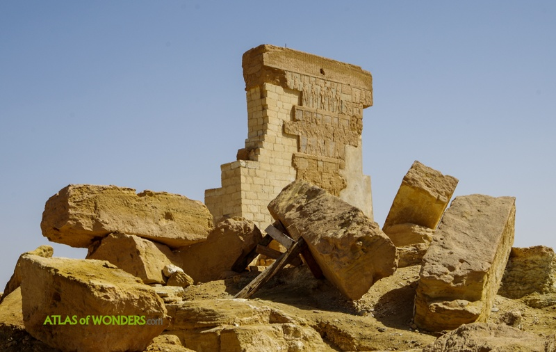 Templo egipcio Siwa